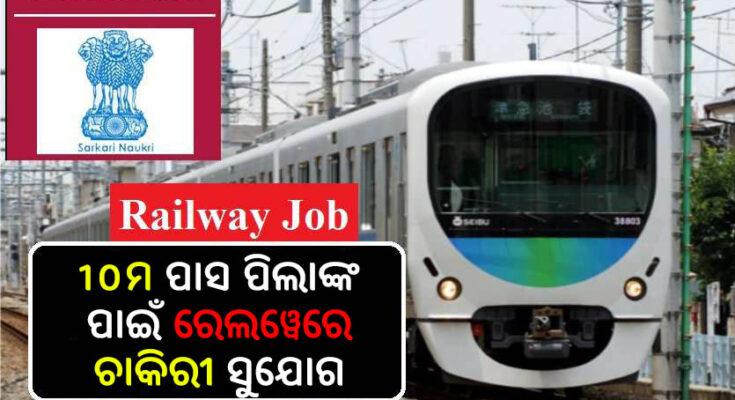 railway_jobs